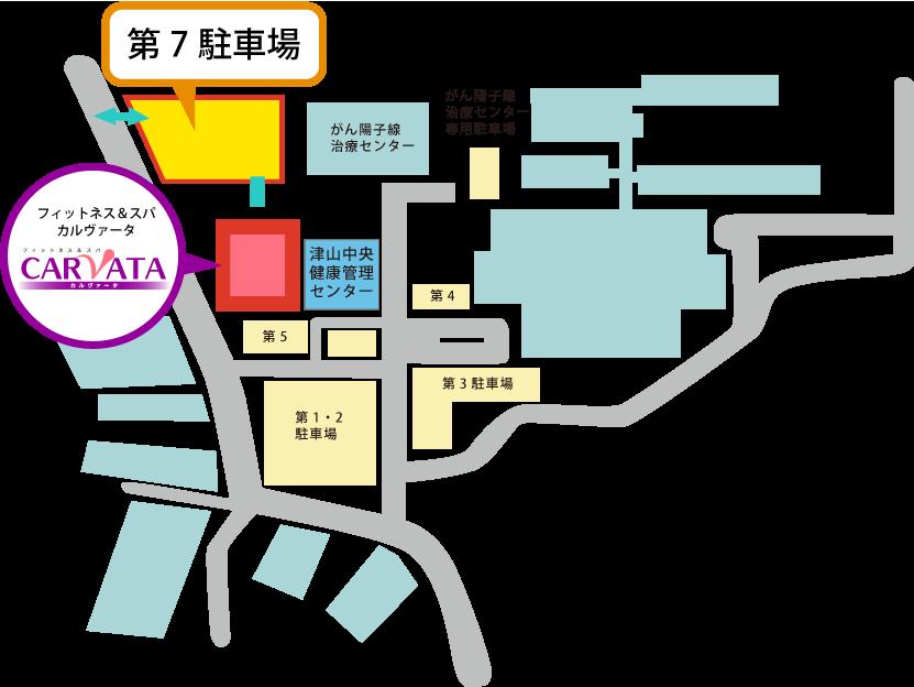 CARVATAへお越しの際は、津山中央病院「第7駐車場」にお停めください